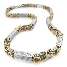 Men's Stainless Steel Necklace Byzantine Greek Chain Link Silver Gold Luxurious Statement Polished Chain Link Silver Necklace(China (Mainland))