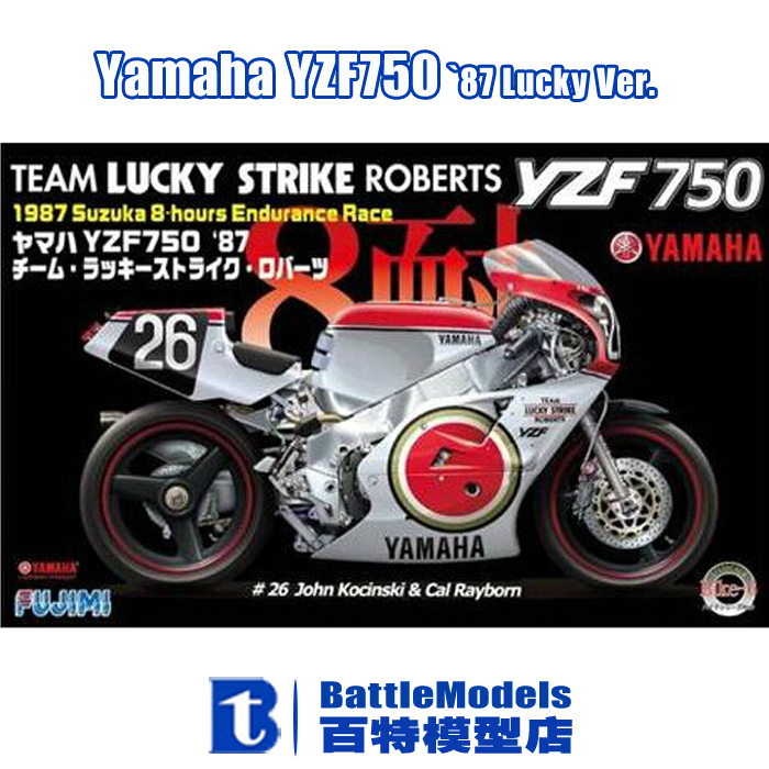 Фотография FUJIMI MODEL 1/12 SCALE  models #14136 YZF750 `87 Lucky Ver. plastic model kit