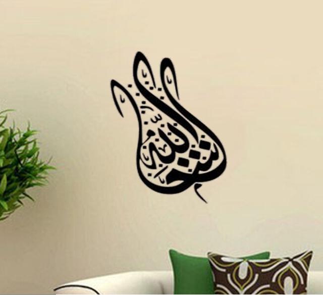 Buy Free Shipping Religious Islamic