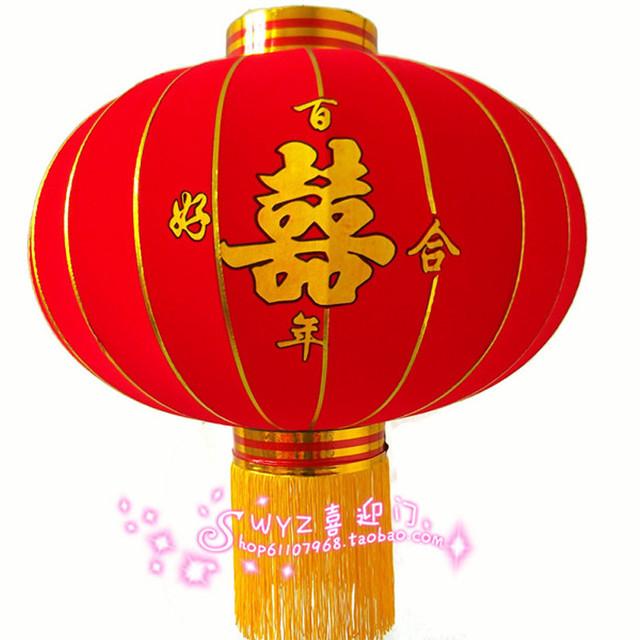 The word lantern love for all seasons lantern double happiness wedding lantern the wedding lantern luxury lamp