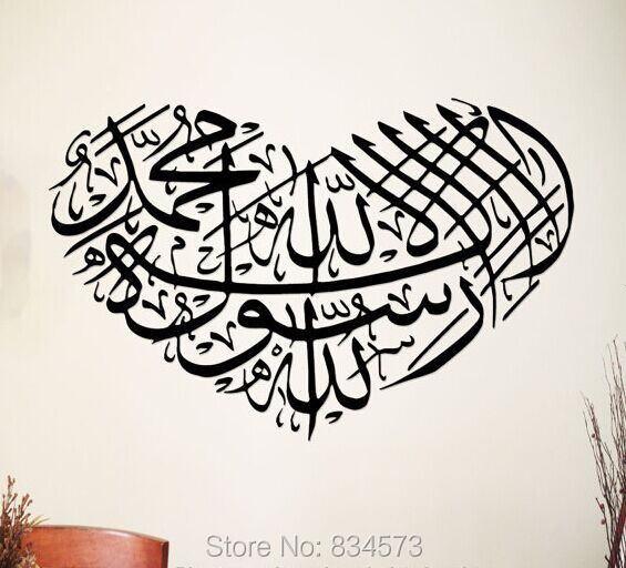 harts muslim Islamic chaplaincy - news muslim leadership in american society today by chaplain ibrahim long at umass amherst.
