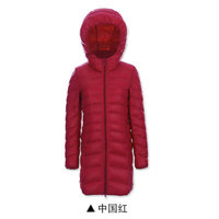 S-3XL Women's Branded Long Down Jakcets Winter Slim Down Parkas Women Down Coat Super Light 90% White Duck Down JK-480