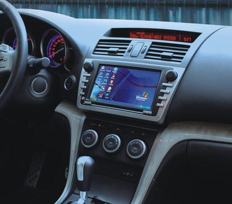Car PC better than Philco DVD navigation Internet business entity Specials(China (Mainland))