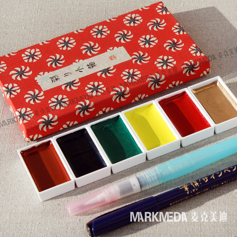 Free shipping kuretake high quelity 6 color watercolor paints color red box set professional student with brush