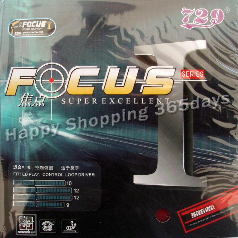 Free shipping, RITC 729 Friendship FOCUS I (FOCUS 1, FOCUS-1) Pips-In Table Tennis black Rubber with Sponge<br><br>Aliexpress