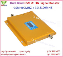 GSM 900 GSM2100 Cell Phone Signal Booster UMTS 2100MHZ Amplifier GSM and 3G Repeater dual band mobile signal booster repeater 3g