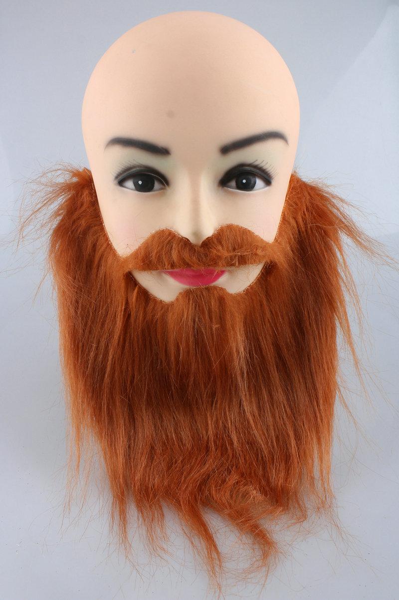 Barbe maquillage promotion achetez des barbe maquillage promotionnels sur - Maquillage halloween homme barbe ...