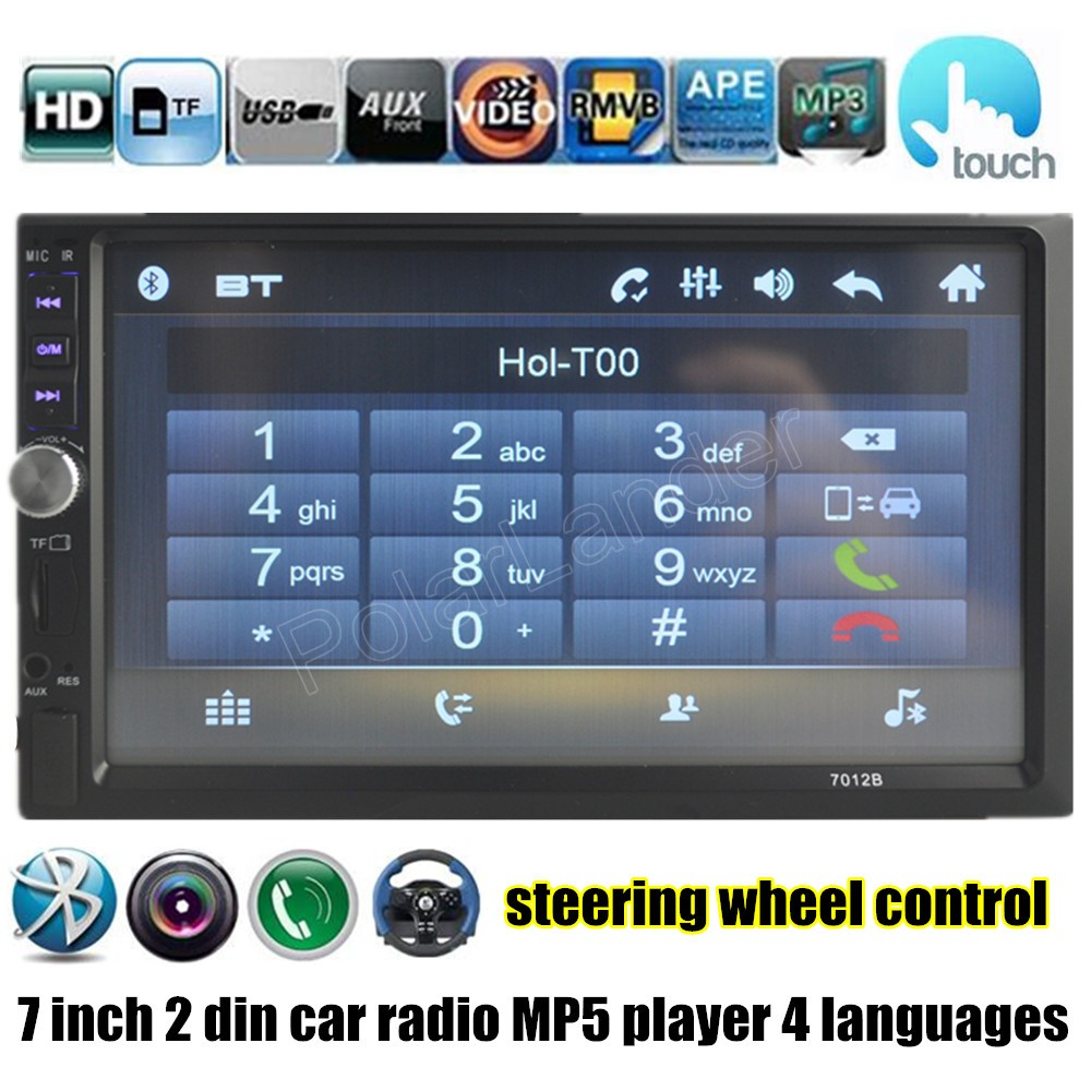 7 inch touch screen Car radio MP5 MP4 player 2 DIN 12V stereo USB/TF/AUX/FM bluetooth support rear camera steering wheel control(China (Mainland))