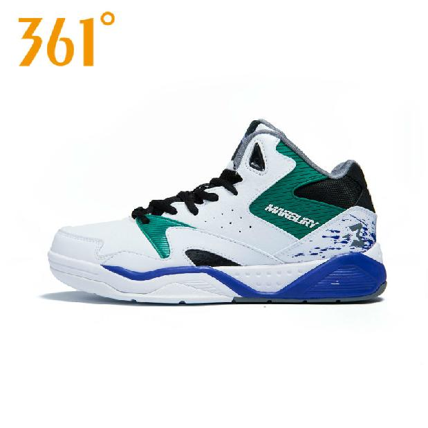 New Mens Basketball Shoes Breathable Sneakers Wear-resisting ForMotion Athletic Shoes High Quality Sports Shoes BS0180<br><br>Aliexpress