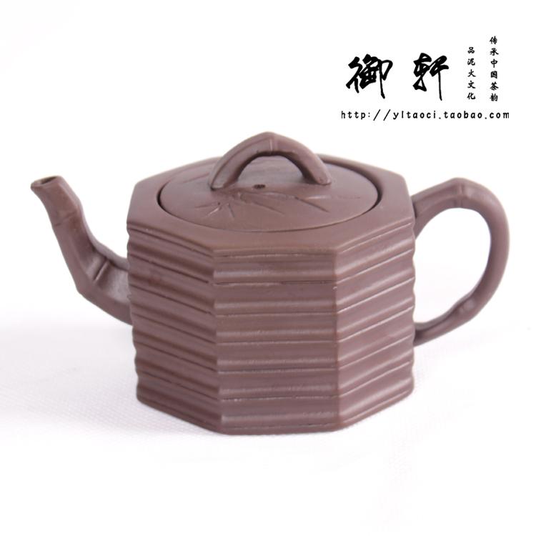 Modern Yixing Teapots Teapot Yixing Teapot Yixing