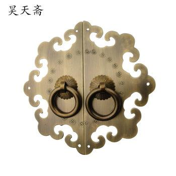 2016 Chinese Ming and Qing style furniture antique copper fittings copper door handle auspicious clouds pattern accessories(China (Mainland))