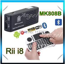Bluetooth MK808 MK808B Mini PC Android TV Box Dual Core 4.4.2 RK3066 1GB RAM 8GB ROM WiFi HDMI + Rii i8 air mouse keyboard(China (Mainland))