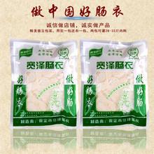 20 meters length 2bags diameter 38mm-40mm natural pig sausage casing,Sausage cover,Sausage skin ,home use free shipping(China (Mainland))