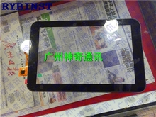 Buy RYBINST 10.1 inch QQ logistics flat screen number QSD 702-10201-01 touch screen external screen for $13.21 in AliExpress store