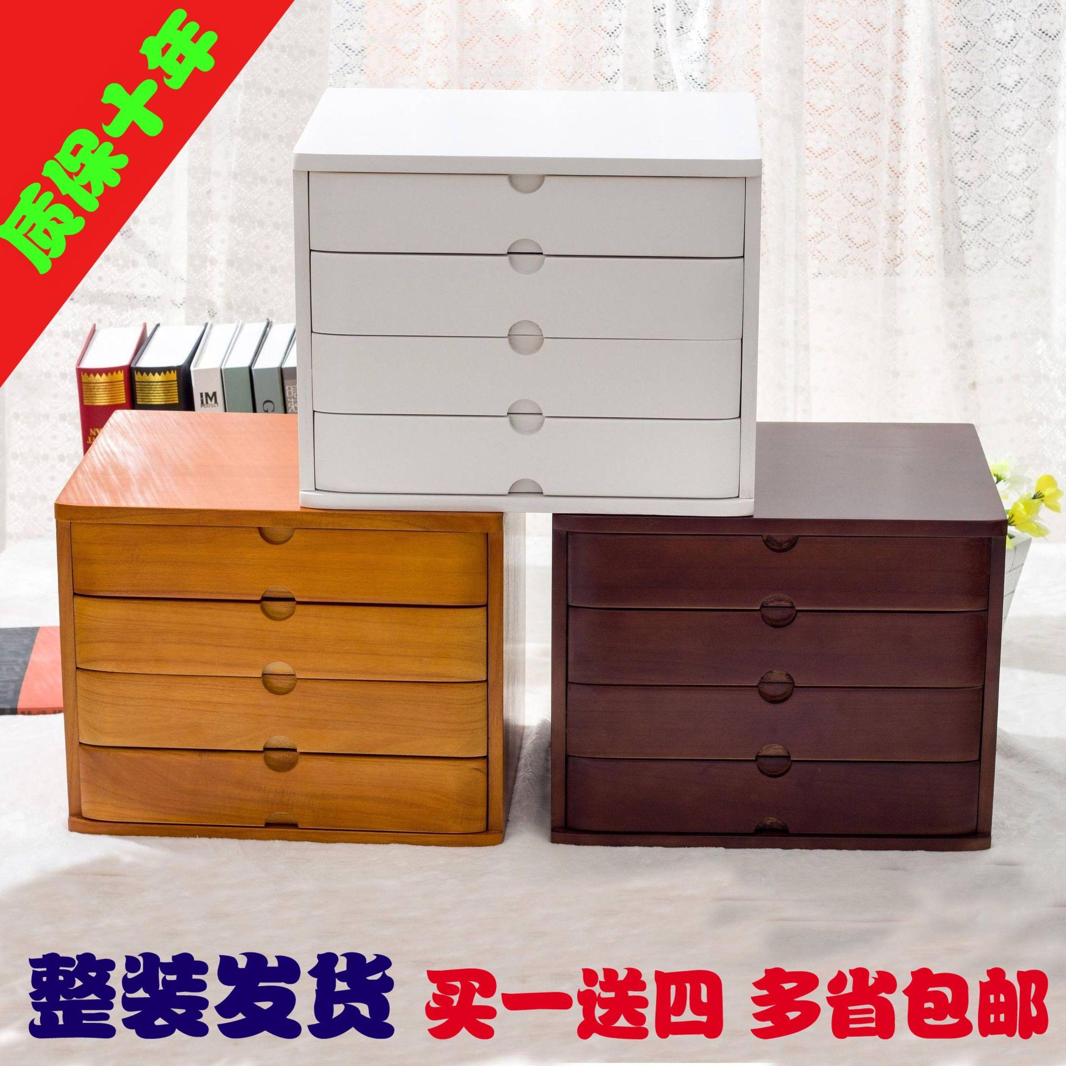 Office Makeup Organizer Desktop Debris Storage Box Real