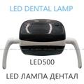 ASIN LED Oral Light Induction Lamp For Dental Unit Chair 22mm connection Dental lamp for dental