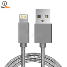 JIEXIN Durable Nylon Braided 8pin Duble Sided USB Data Sync Charger Cable Cord Wire for iPad 5 Air iPhone 5 5C 5S SE 6 6S Plus(China (Mainland))