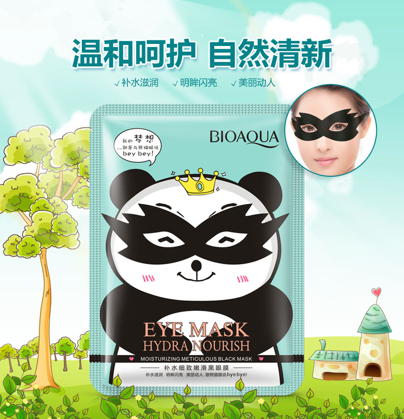 Best Selling Hydrating meticulous smooth black panda Eye Mask female collagen eyemask posted hydrating relax patches eye mask(China (Mainland))