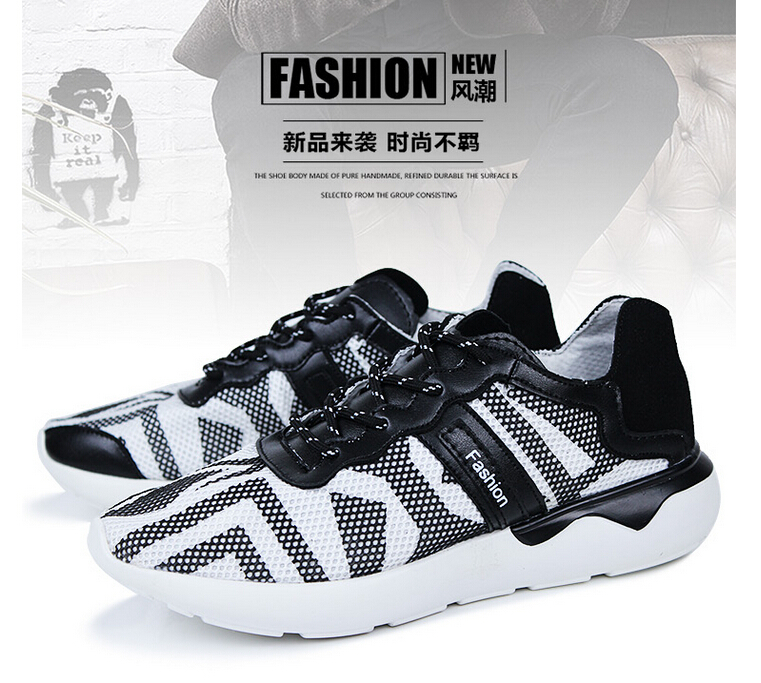 Free Shipping Men RunningShoes Summer sportsshoes new chaussures hommes good Quality Limited edition balance ADlDAS Boost shoes(China (Mainland))