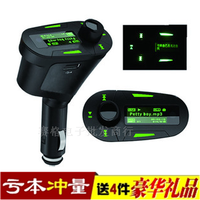 LCD Car mp3 player car charger sd tf card usb flash drive FM transmitter car speaker Free shipping