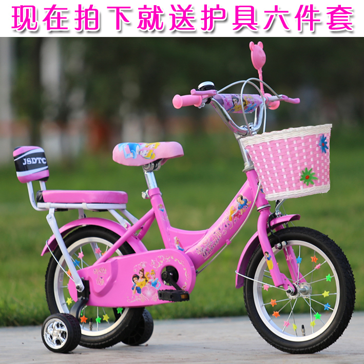 Men and women new authentic children's bicycles bicycle 12/14/16/18/20 inch Childs 3-6 years many provinces shipping(China (Mainland))