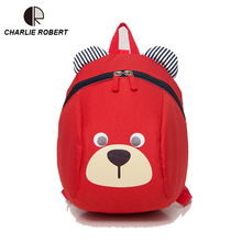 Baby Bear Children Backpack For 1-3 Years Kindergarden Boys And Girls Bag Animal Cartoon Charactors Toddler Anti-lost Backpack(China (Mainland))