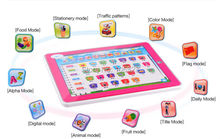 New, Y pad English 11 in 1 Multi function Touch Learning Machine, Ypad Teaching Educational Toys for Children,Kid Ipad Music LED(China (Mainland))