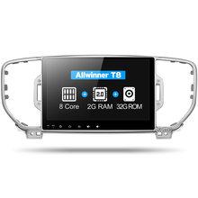 2G + 32G mutilmedia Android 7.1 del coche dvd gps reproductor de dvd para KIA sportage 2016 2017 pc del coche de navegación gps 1 din estéreo del coche unidad principal(China)