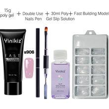 Manicure borstels Poly Gel Kunstnagels Vloeibare Dubbele-end Nail Pusher 30 ml Nail Cleanser Plus Set кисти для маникюра #0.7(China)