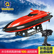 Remote control boat speedboat large electric child toy ship model yacht toy charge toy(China (Mainland))