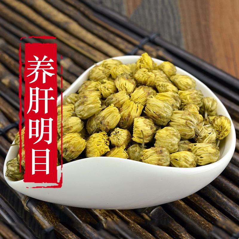 50g * Premium natural Matricariarecutita chrysanthemum flower tea herbal teas<br><br>Aliexpress