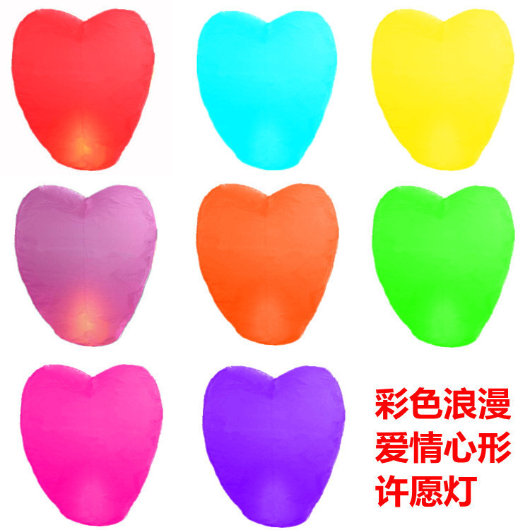 Flying Wishing Lamp Hot Air Balloon Kongming Lantern Cute Love Heart Sky Lantern Party Favors For Birthday Party 100pc 7 Colors(China (Mainland))