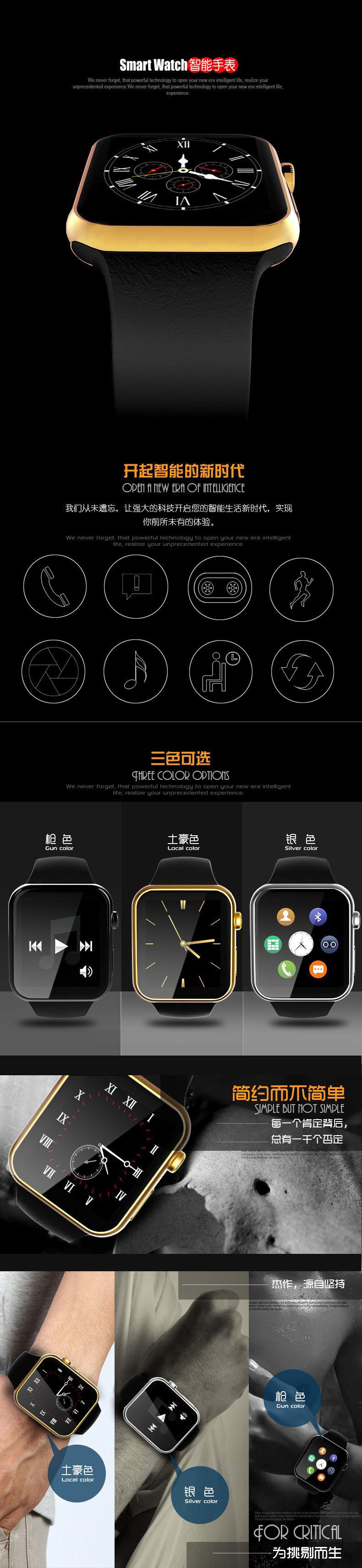 ถูก 2015ใหม่s mart w atch a9บลูทูธsmart watchสำหรับapple iphone & samsungโทรศัพท์a ndroid relógio inteligente r elojนาฬิกามาร์ทโฟน