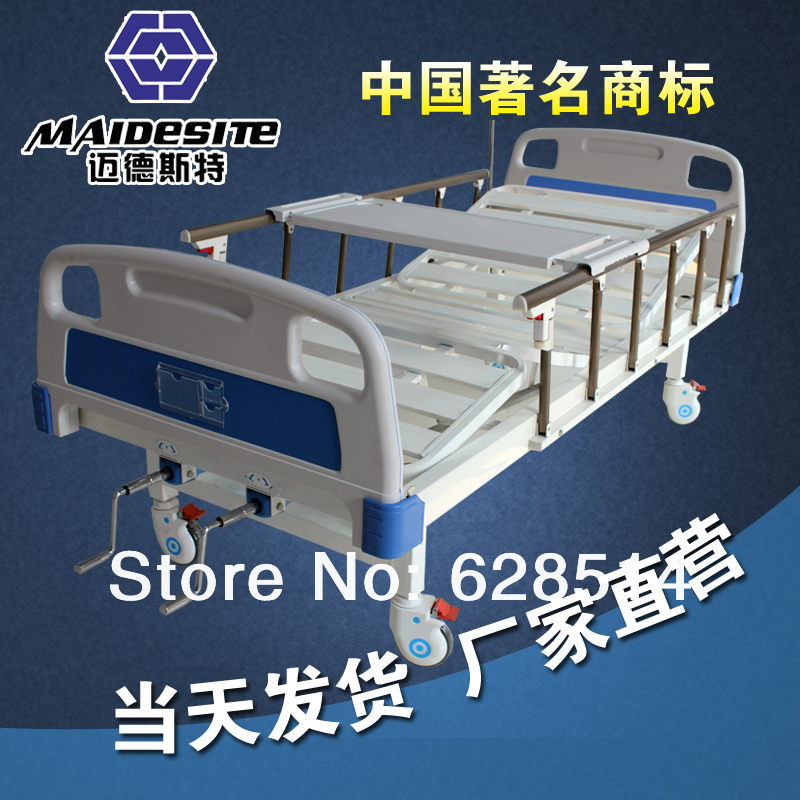 Free shipping abs shaking care bed home care bed sickbay for Beds express delivery