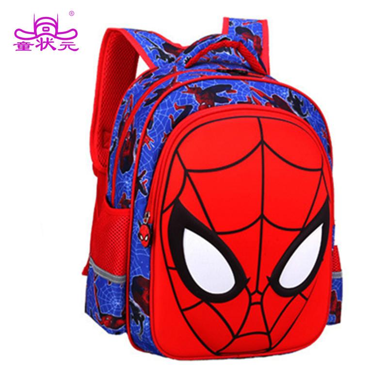 3D Cartoon Spiderman Boy Primary School Bag Students Waterproof Backpack Kids Cool Travel Kindergarten Bag 2017 Children Gift(China (Mainland))