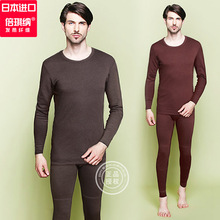 Male thermal underwear set natural autumn underwear(China (Mainland))