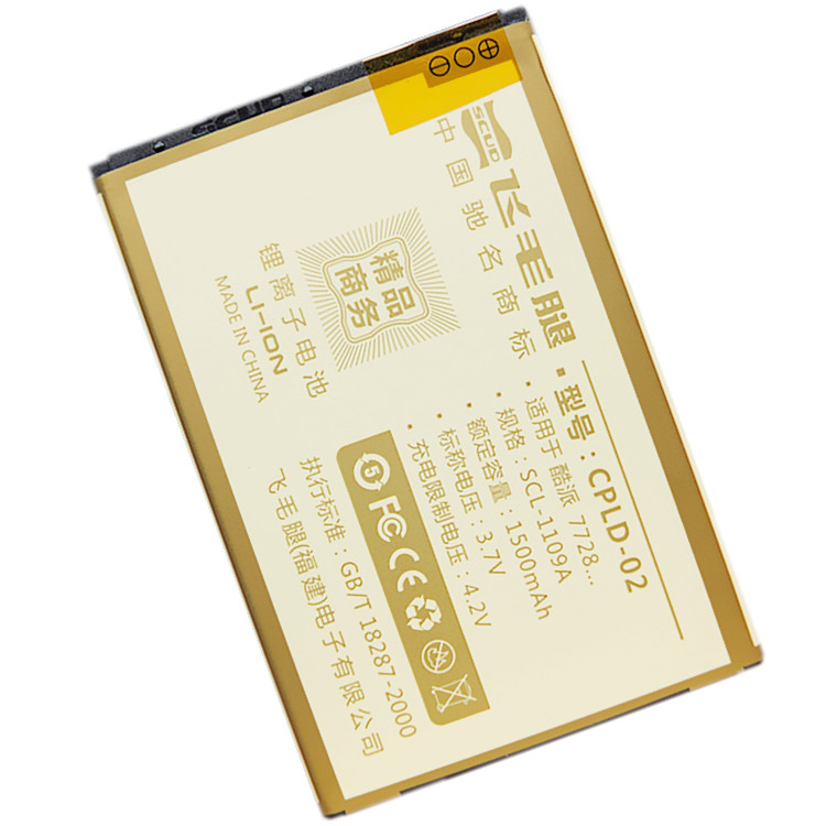Good Scuds cool school 7728 battery cpld-02 electroplax mobile phone large capacity(China (Mainland))