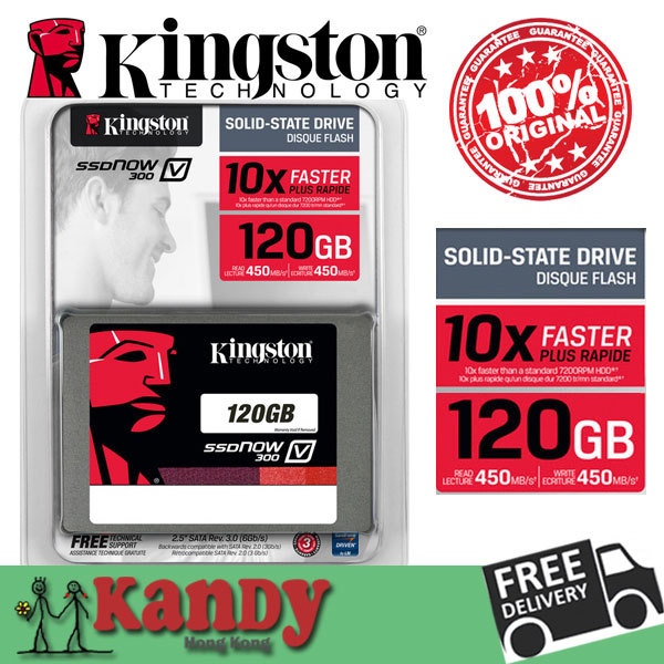 Здесь можно купить  Kingston Digital 120GB SSDNow V300 SATA 3 2.5 7mm height with Adapter Solid State Drive SV300S37A/120G 1pcs/lot  Компьютер & сеть