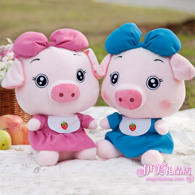 Strawberry pig plush toy doll birthday gift female