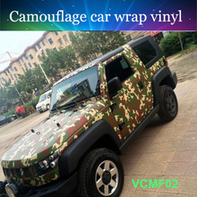 Glossy Matt Surface White Camouflage Car Wrapping Vinyl Film CMF01 12 x60 bubble free