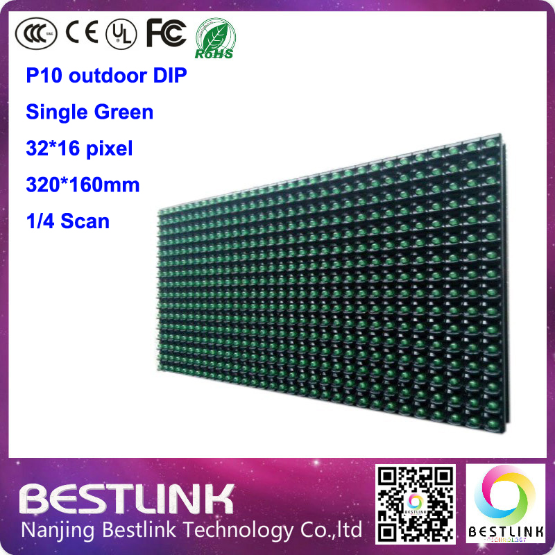p10 DIP outdoor single green led display module 32*16 pixel 320*160mm graphic p10 led panel message sign electronic scoreboard(China (Mainland))