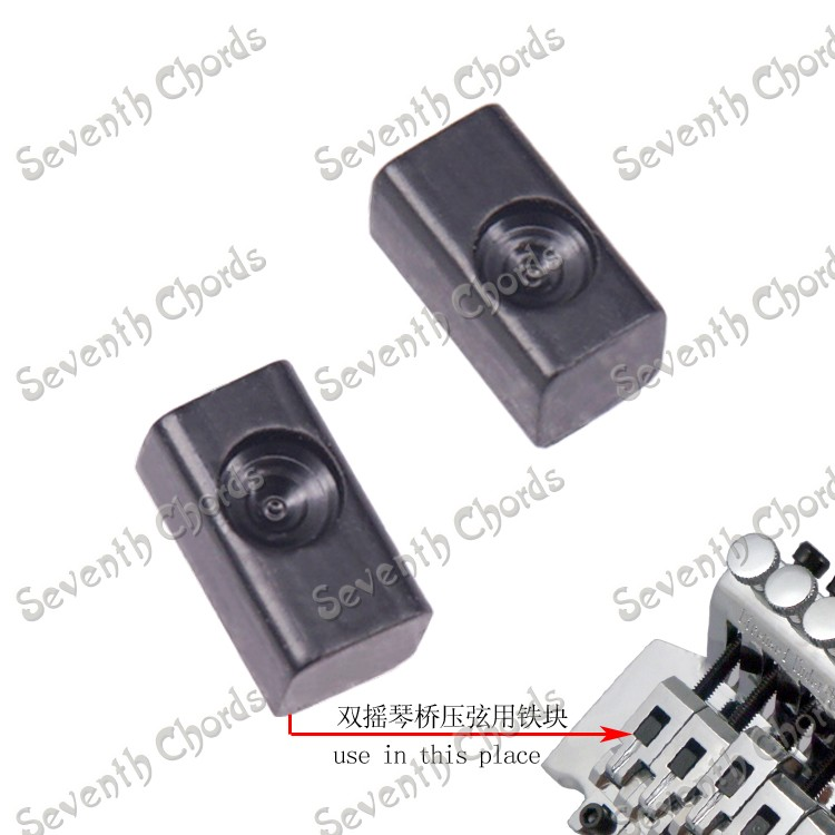 6 Pcs Electric Guitar Floyd Rose Tremolo Bridge Saddle Lock String Insert Block - Clamp Strings Metal Block 7.5 X 4 X 4MM(China (Mainland))