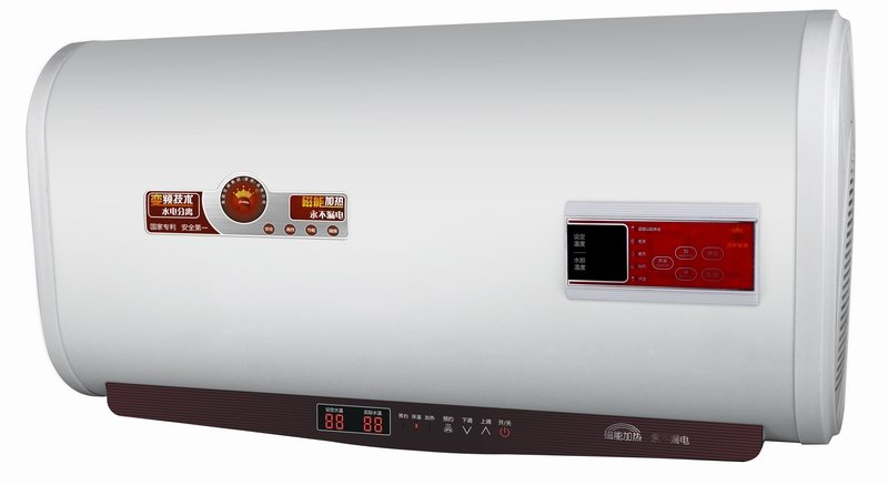 Induction Water Heater ~ Magnetic water heater chinaprices