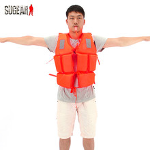 Outdoor Swimming Sports Life Survival Foam Vest with Survival Whistle Portable Lightweight Floating Drifting Waterproof Cloth(China (Mainland))