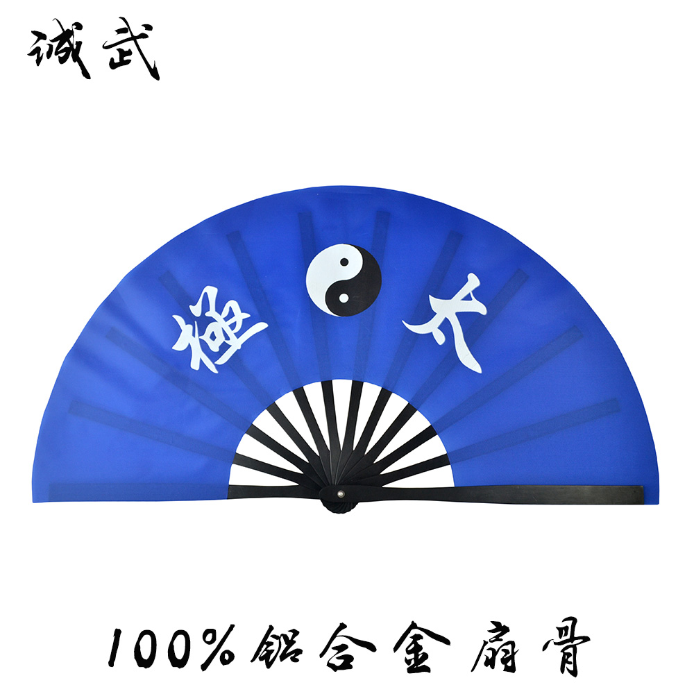 2 aluminium alloy all shing wu tai chi fan Add kung fu fan Martial arts is easy opening and closing ring fan<br><br>Aliexpress