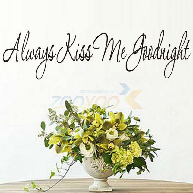 Всегда поцелуй меня на ночь домашнего декора creativewall термоаппликации 8169 декоративные adesivo де parede съемный виниловые наклейки