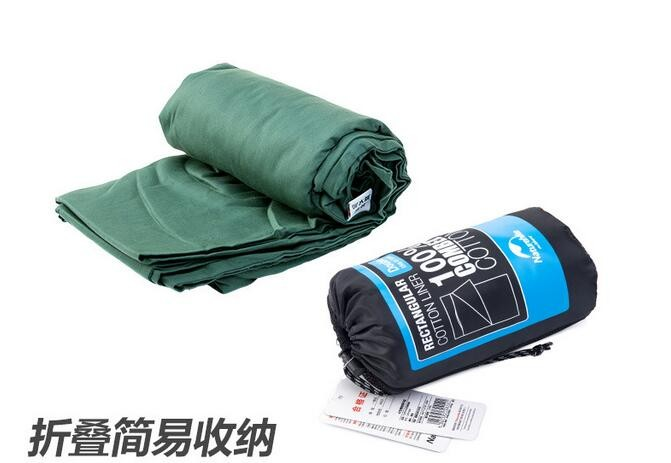 NH double cotton sleeping bag liner travel, lightweight portable outdoor travel adult spring and autumn thin section