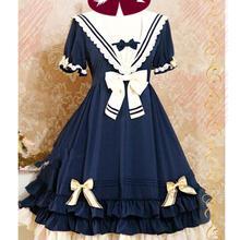 "2016 Lolita dress "" Rhine Sails "" Naval sailor collar and College style princess dress cosplay clothing w272"