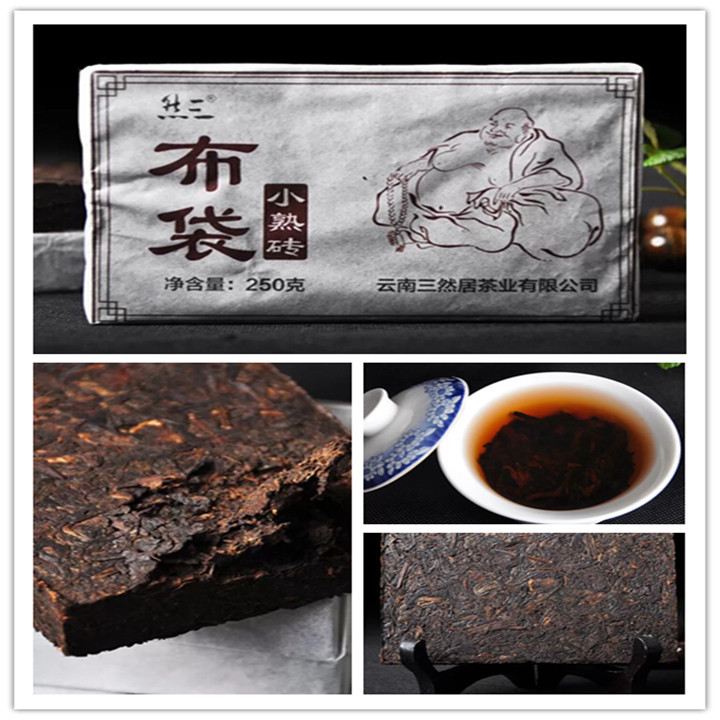 250g Yunnan Puer tea cooked brick pu-erh tea 2012 year Menghai natural big leaves drying green food puer tea mellow taste<br><br>Aliexpress