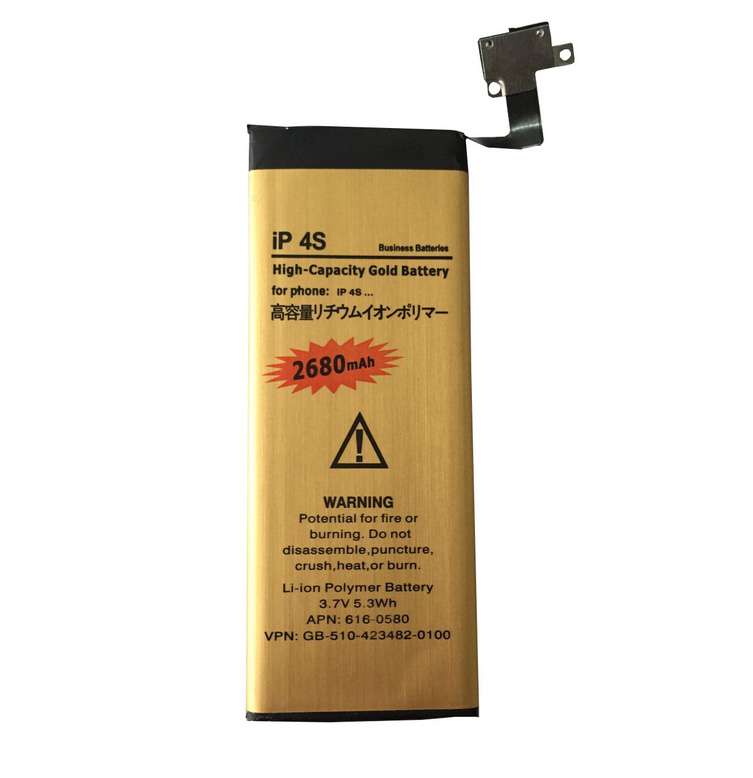 Brand New Good Quality Golden Mobile Phone Battery for iPhone 4S 4GS Gold Batteries 0 Cycle Batterie Batterij Free Shipping(China (Mainland))